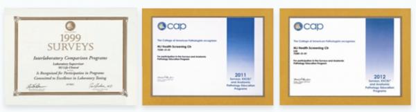 「AMHTS美兆自動化健檢系統」在效率上提供「四小時完成百項檢查與提供報告」的最佳 ... 9001:2008品質系統國際驗證,並連年通過美國病理醫師學院CAP評核計劃。