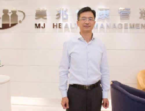 陳俊旭博士:美兆微生理評估CP值極高!