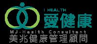 愛健康 Logo